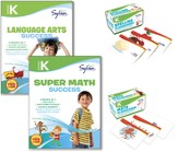 Kindergarten Success Super Pack