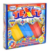 Texet Game