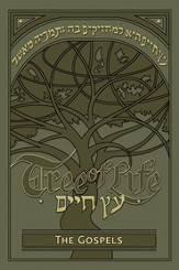 Tree of Life Bible: The Gospels - eBook