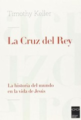 La Cruz del Rey  (King's Cross)