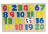 Numbers 0-20 Wooden Puzzle