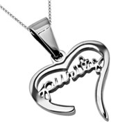 Purity Handwriting Heart Necklace, 18 Chain