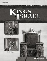 Kings of Israel Quizzes & Tests