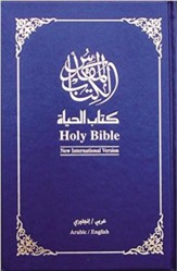 Arabic / English NAV/NIV Bilingual Bible