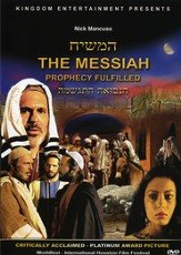 The Messiah: Prophecy Fulfilled, DVD