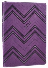 2016 Executive Planner, Imitation Leather, Purple