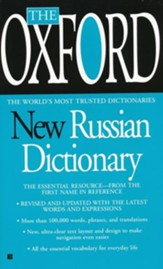 The Oxford New Russian Dictionary