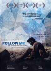 Follow Me: The Yoni Netanyahu Story, DVD