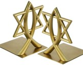 Ichthus and Star of David, Brass Bookends