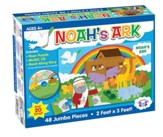 Noah's Ark Puzzle and CD Set