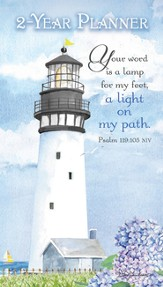 Lighthouse (Psalm 119:105), 2016-2017 Pocket Planner
