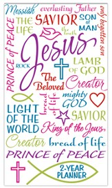 Names of Jesus, 2016-2017 Pocket Planner