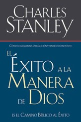 El Exito a la Manera de Dios, eLibro  (Success God's Way, eBook)
