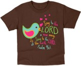 Sing to the Lord a New Song, Shirt, Brown, Youth Medium