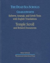 The Dead Sea Scrolls, Volume 7: The Temple Scroll