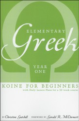 Elementary Greek Textbook Year 1