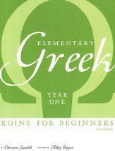 Elementary Greek Workbook Year 1