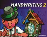 BJU Handwriting 2, Student Worktext Second Edition  (Updated Copyright)
