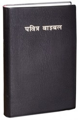 Nepali Bible-Nrv, Imitation Leather, Black