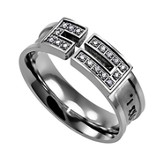 I Know, Canale Women's Ring with Cubic Zirconium, Size 5 (Jeremiah 29:11)