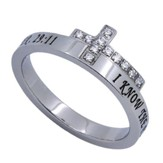 I Know Just The Cross Women's Ring, Size 8 (Jeremiah 29:11)