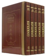 Onkelos on the Torah Understanding the Bible Text - 5 volume set
