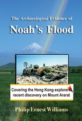 The Archaeological Evidence of Noah's Flood - eBook