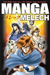 Manga Melech: Manga #4, King David