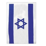 Israeli Flag, Star of David 60 x 90