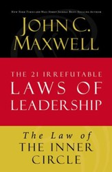 Law 11: The Law of the Inner Circle - eBook