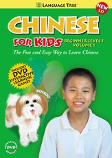 Chinese for Kids Beginner Volume 1