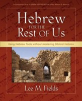 Hebrew for the Rest of Us: Using Hebrew Tools without Mastering Biblical Hebrew - eBook