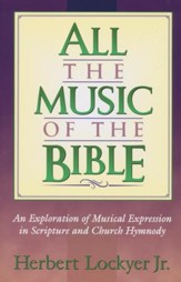 All Of The Music Of The Bible, Slightly Imperfect