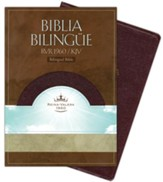 Biblia Bilingue RVR 1960-KJV, Piel Fab. Rojizo / RVR 1960-KJV Bilingual Bible, Bon. Leather Burgundy