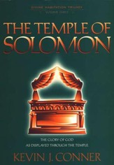 Temple of Solomon  - Slightly Imperfect