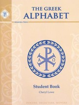 Greek Alphabet Book- Student