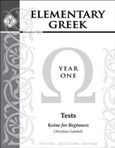 Elementary Greek Year 1 Tests