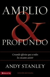 Amplio y Profundo, eLibro  (Deep & Wide, eBook)
