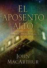 El Aposento Alto  (The Upper Room)