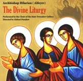The Divine Liturgy CD