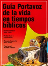 Guía Portavoz de la Vida en Tiempos Bíblicos  (The Student Guide to Life in Bible Times)