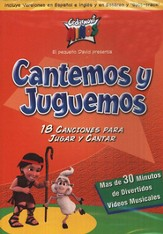 Cantemos y Juguemos  (Silly Songs), DVD
