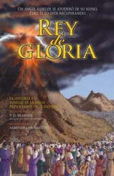 Rey de gloria (King of Glory)