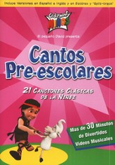 Cantos Pre-Escolares  (Preschool Songs), DVD