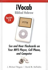 iVocab Biblical Hebrew 2.0, DVD-ROM