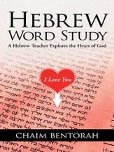 Hebrew Word Study: A Hebrew Teacher Explores the Heart of God - eBook