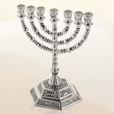 Twelve Tribe Silver-plated Menorah