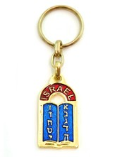 Israel Ten Commandments Brass Key Chain
