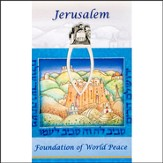 City of Jerusalem Bookmark Silver Platted