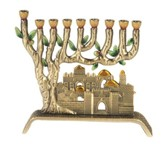 9 Branch Jerusalem Pewter Menorah  - Slightly Imperfect